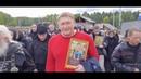 Отец Сергий устроил крестный бег вокруг Среднеуральского монастыря