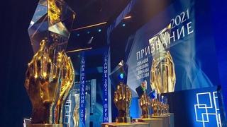 """На церемонии вручения премии """"Призвание"""" бурными овациями встречали каждого лауреата."""