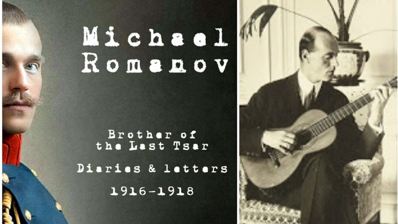 Michael Romanov Brother of the Last Tsar Diaries and Letters 1916 1918 H Azar N Nicholson
