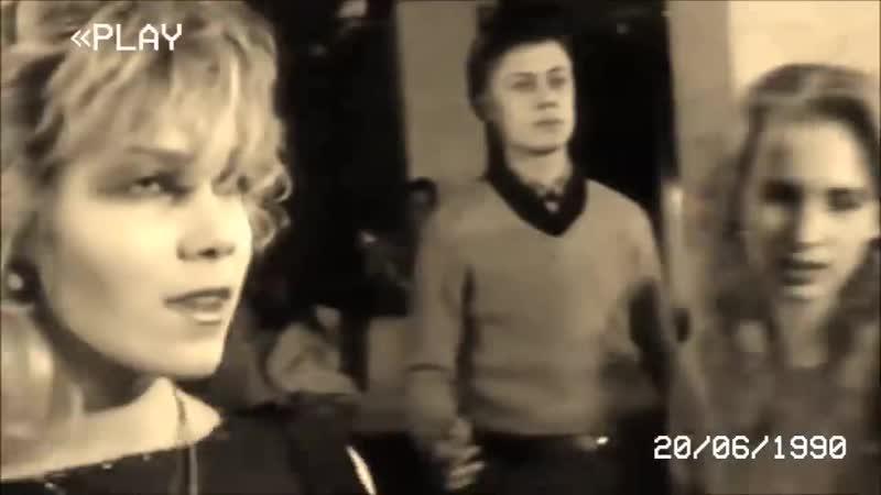Дима Билан Про белые розы 1990 yZS7K kDH8g