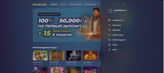 Казино магазин вк play free casino games online for free
