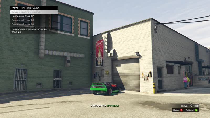 Grand Theft Auto V 2021 01 15