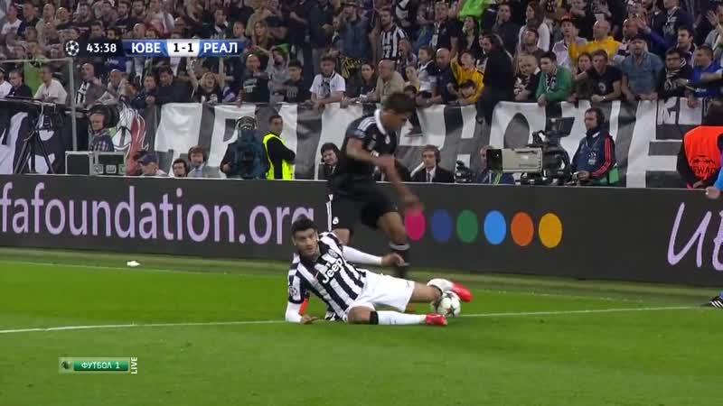 Juventus 2 1 Real Madrid 2015