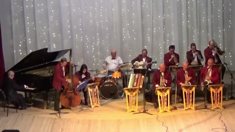 Рубрика Осеннее настроение Эстрадно джазовый оркестр Саратов бэнд