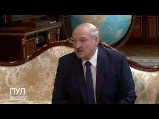 Микро-блог ценителя истории 16 Сентября 2020 года Москва А Лукашенко МОРФ С Шойгу.mp4