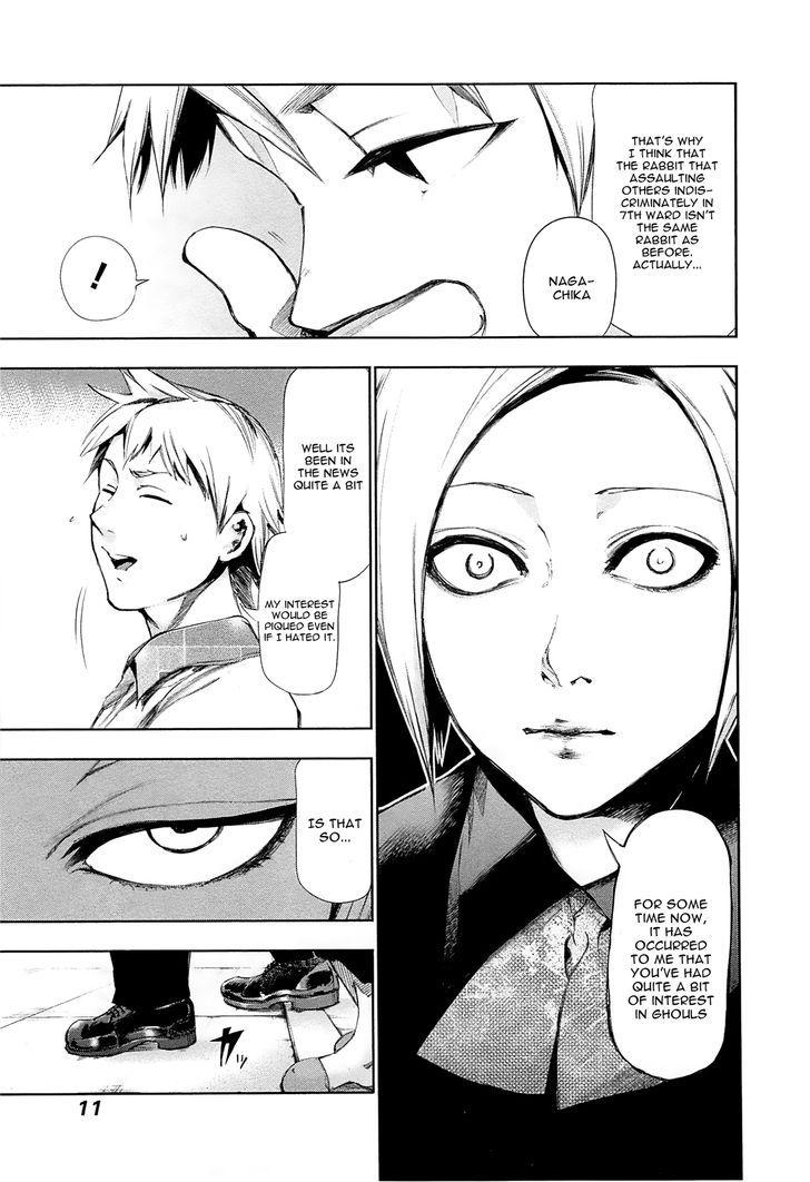 Tokyo Ghoul, Vol. 10 Chapter 90 Pursuit, image #14