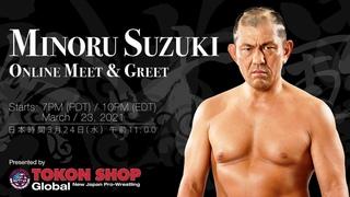 Tokon Shop Global Presents: Minoru Suzuki Online Meet & Greet【Event is finished.】
