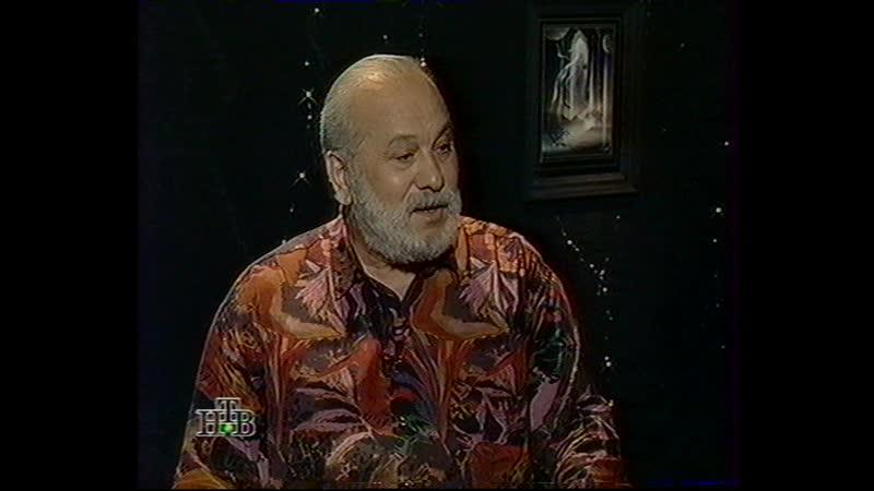 Третий глаз Бедрос Киркоров НТВ 13 07 1997 Фрагмент