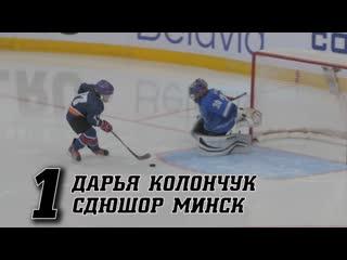 ТОП-3 шайб осени-2019 в КХЛ