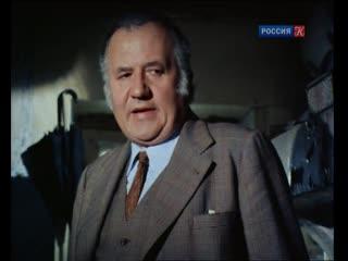Расследования комиссара Мегрэ (серия 27, часть 2) (Les enquêtes du commissaire Maigret, 1975), режиссер Рене Люко