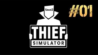 Thief Simulator (Симулятор Вора)►часть#01