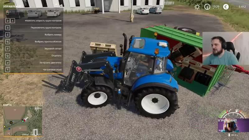 LTAeRl Банда играет в Farming Simulator 19 5