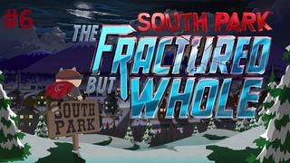 South Park: The Fractured But Whole Platinum Walkthrough #6