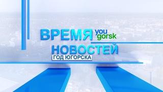 «Встретимся на любимом месте»  Галина Драгунова