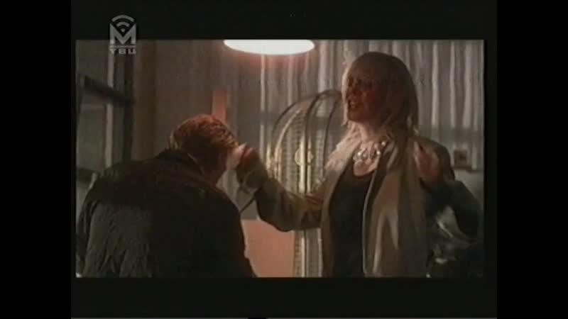 Музыка на канале Москва Открытый мир 2005 Валерия Была любовь