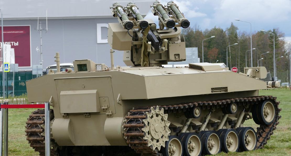 Боевые роботы в России