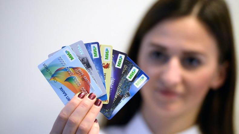 Мошенники хотят списать деньги с карты