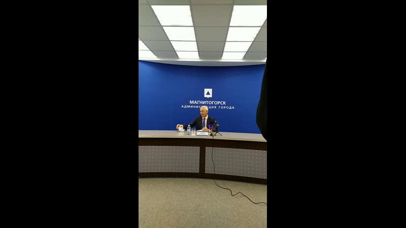 Большая пресс конференция главы города Сергея Бердникова по итогам его работы за 4 года а также планы на 2021 год