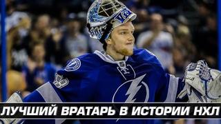 НЕ ВРАТАРЬ, А СТЕНА • НЕВЕРОЯТНЫЕ СЕЙВЫ ВАСИЛЕВСКОГО В НХЛ