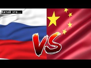 Китай это... Сравнение коррупции в Китае и России. Какая страна более коррумпирована?