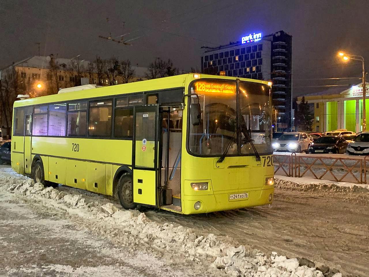 Автобус №128