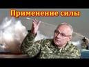 ВСУ применили оружие против флота России! Резкий ответ ударов поверг Украину в припадок