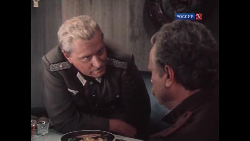 Вечный Зов Встреча Полипова с Лахновским