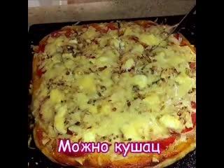 Ксения Саватеева. Рецепт пиццы
