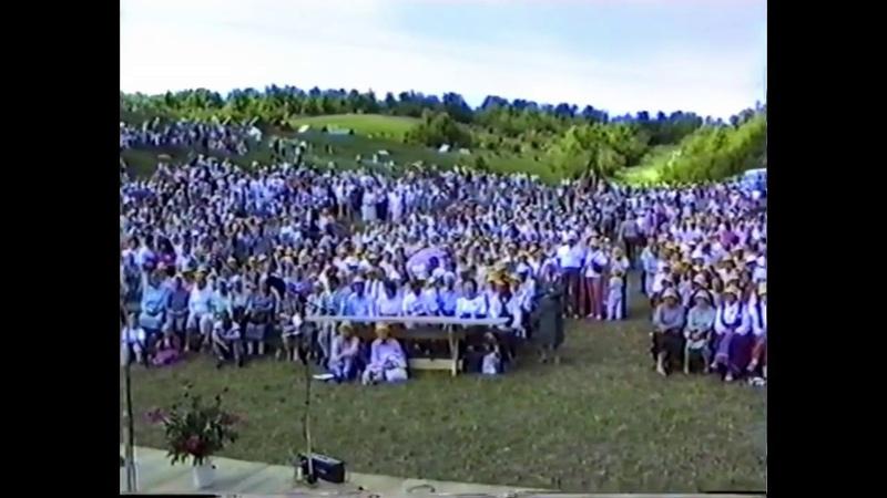 Pappa Lupas Talon Laittaa Inkeriläisten Kuoro Tuutari 1990