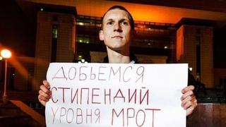 Акция студентов у Госдумы РФ: «За стипендии!» / LIVE