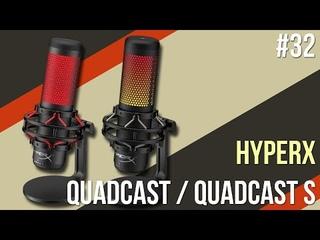 Вскрытие покажет #32 - Микрофон Quadcast / Quadcast S
