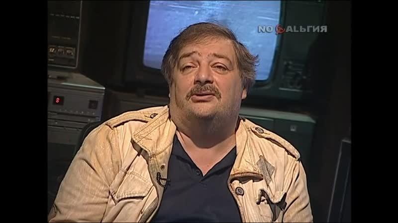 2020 09 18 Дмитрий Быков в программе КОЛБА ВРЕМЕНИ