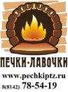 Личный фотоальбом Михаила Печкина-Лавочкина