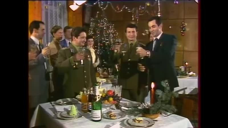 1981 Новогодний Голубой огонёк