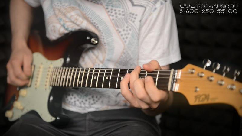 Гитарист Корней и FUJIGEN Neo Classic Strat HSS (Japanese guitar)