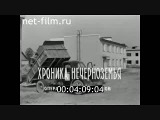 1975г. село Помары. Волжский район. Марий Эл(1)