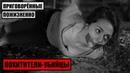 ПОХИТИТЕЛИ-УБИЙЦЫ. ПРИГОВОРЁННЫЕ ПОЖИЗНЕННО Криминальная Россия Криминальное видео