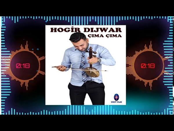 Hogir Dıjwar - Çıma Kürtçe Kemençe Hareketli Govend Kurdi Halay Raks Cida (Kurdısh Oyun Havaları)