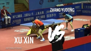 FULL MATCH: Xu Xin 许昕 vs Zhang Yudong 张煜东 | 2017/2018 Chinese Super League (HD)