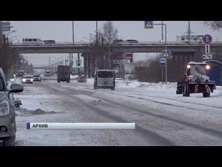 Подготовка к зимнему содержанию дорог