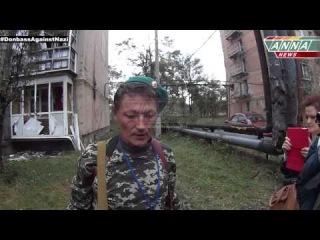 ДНР. Ясиноватая. Военный комендант о ситуации в городе.