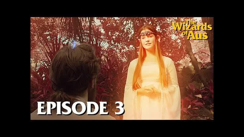 The Wizards Of Aus Волшебники Зелёного Континента 1 3 Magic By Moonlight Магия Лунного Света