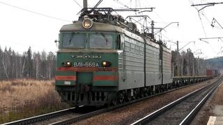 ВЛ Б с грузовым поездом следует через о.п. 472 км
