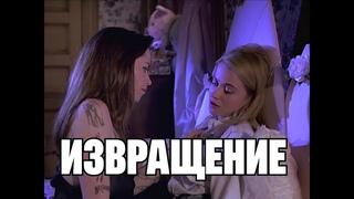 ОБЗОР ФИЛЬМА ТРОМЕО И ДЖУЛЬЕТТА 1996