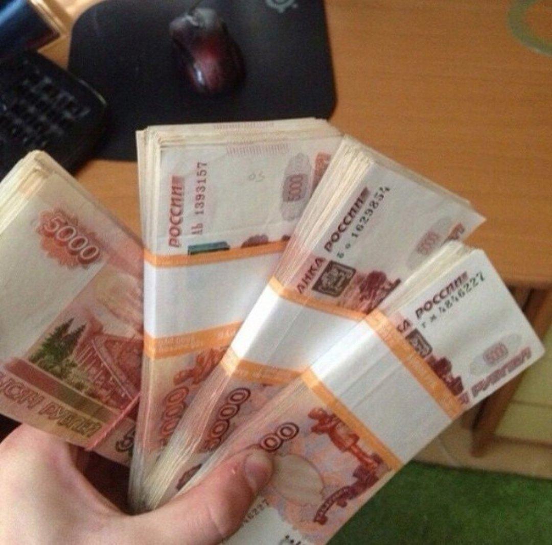 займ денег наличными краснодар