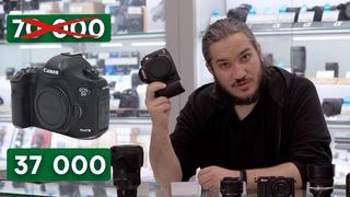 Комиссионка | Nikon 50mm F1.8, Canon 50mm F1.8 STM, Canon EOS 5D mark III, Sigma 35mm F1.2