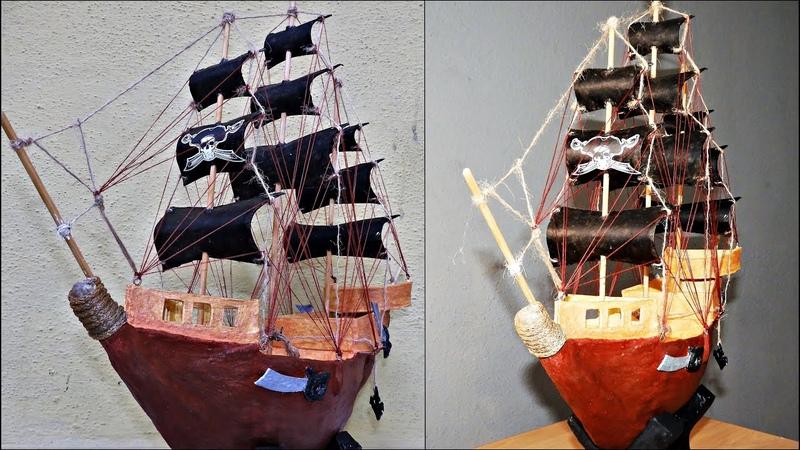Çimento Karton ve Kumaş ile Korsan Gemisi Yapımı DIY Pirate Ship
