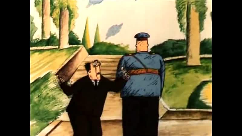 ЭТОГО НЕ МОЖЕТ БЫТЬ 1990 мультфильм короткометражка. Юрий Бутырин