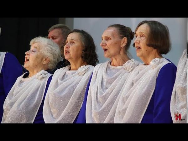 35 лет исполнилось хору ветеранов