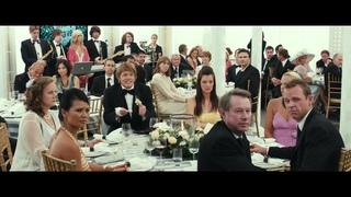 Свадебный разгром - трейлер (2012)